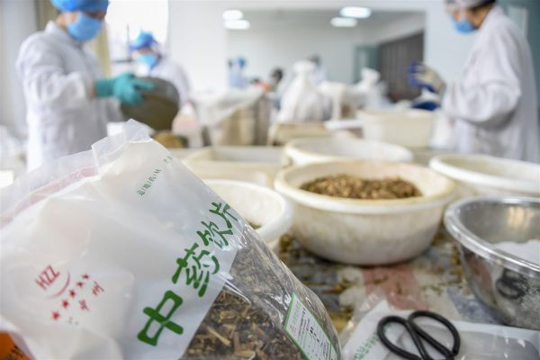 China is encouraging herbal remedies to treat COVID-19. But scientists warn against it.